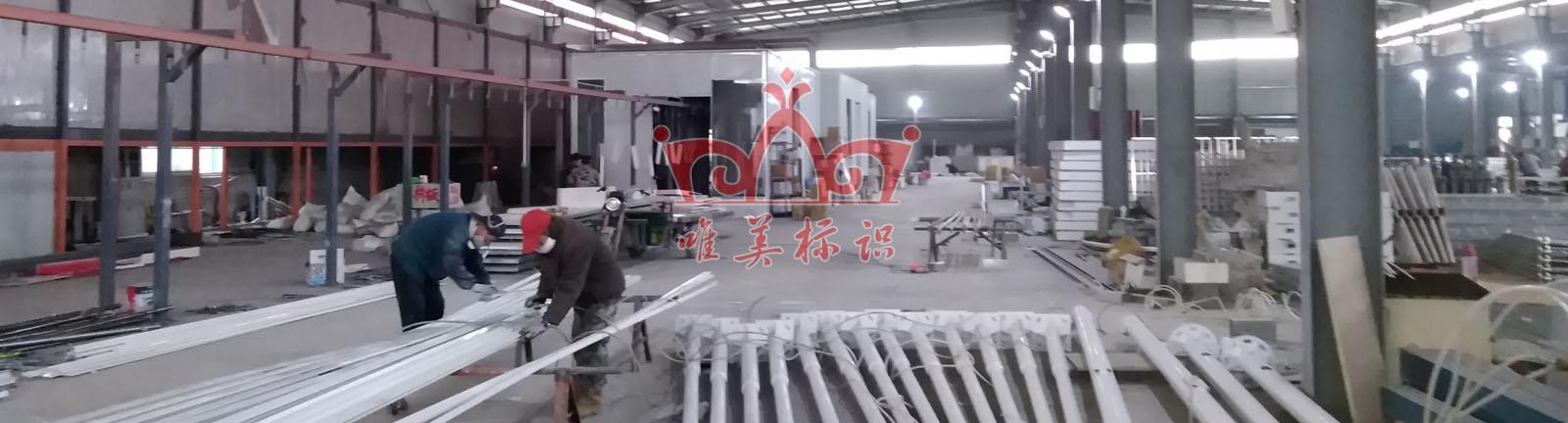 芜湖宣传栏