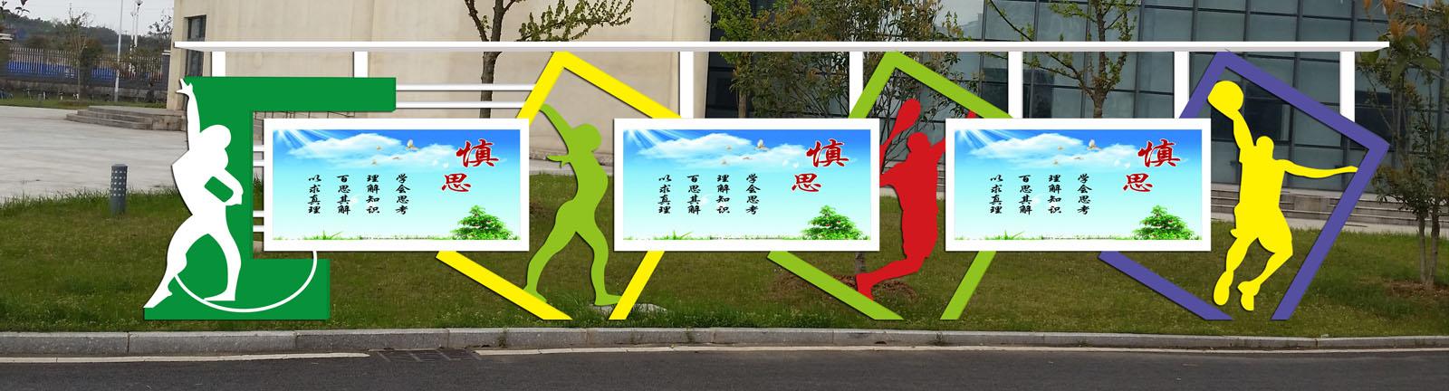 芜湖公交候车亭